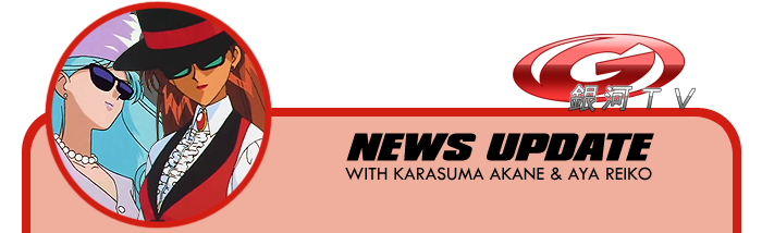 Ginga TV News Update with Karasuma Akane &Aya Reiko